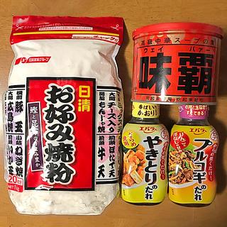 ニッシンセイフン(日清製粉)のお好み焼き粉 1kg・ウエイパァー 500g・やきとりのたれ・プルコギのたれ(調味料)