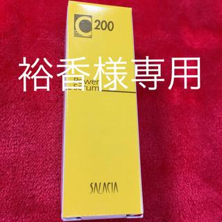 C200 パワーセラムS(美容液)