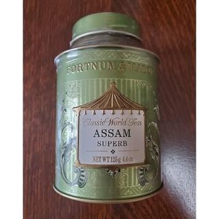Fortnum & Mason  アッサムスパーブ  125g  紅茶 茶葉(茶)
