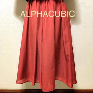 アルファキュービック(ALPHA CUBIC)のアルファキュービック スカート風 ガウチョパンツ(カジュアルパンツ)