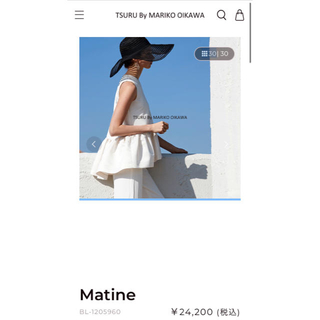 ツルバイマリコオイカワ(TSURU by Mariko Oikawa)の新作 未使用🌸Tsuru by MarikoOikawa Matine(シャツ/ブラウス(半袖/袖なし))