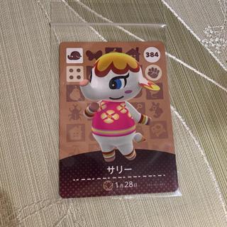 ニンテンドウ(任天堂)のどうぶつの森 amiiboカード サリー(カード)