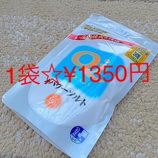 シュフトセイカツシャ(主婦と生活社)のおいしいお塩☆キパワーソルト(調味料)