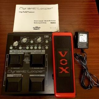 ヴォックス(VOX)のVOX  Dynamic looper(エフェクター)