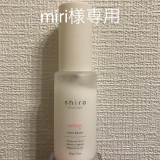 シロ(shiro)のshiro シロ ハンド美容液ピオニーA 50g(ハンドクリーム)
