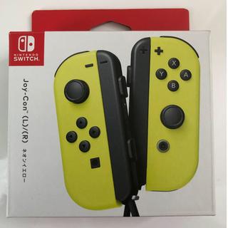 ニンテンドースイッチ(Nintendo Switch)のジョイコン Joy-Con L/R ネオンイエロー(その他)