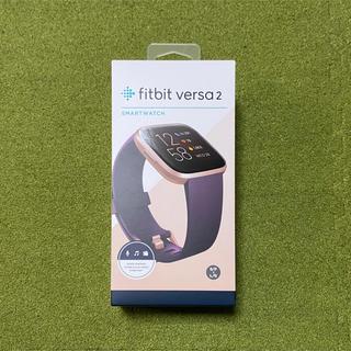フィットフィット(fitfit)の【新品】fitbit versa2(腕時計(デジタル))