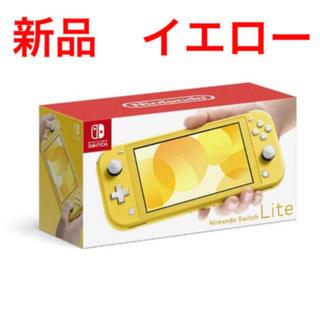 ニンテンドースイッチ(Nintendo Switch)のNintendo Switch lite 本体 イエロー 任天堂スイッチ(携帯用ゲーム機本体)