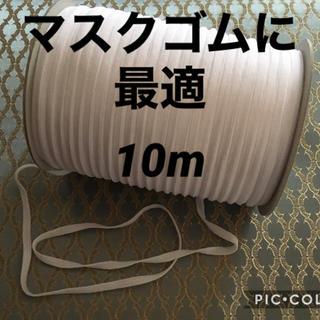 グンゼ(GUNZE)のウーリースピンテープ 白  10m(各種パーツ)