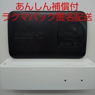 エヌイーシー(NEC)の【ラクマパック匿名配送】wimax wx02 ブラック、クレードル(PC周辺機器)