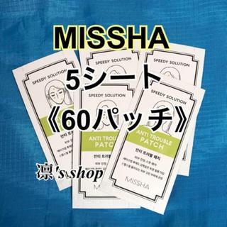 ミシャ(MISSHA)のにきびパッチ 🍒🍒 ミシャニキビパッチ 5シート(パック/フェイスマスク)