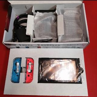 ニンテンドースイッチ(Nintendo Switch)のはんぷく様専用(家庭用ゲーム機本体)