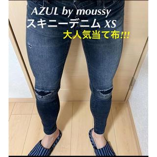 アズールバイマウジー(AZUL by moussy)のAZUL by moussy スキニーデニム XS(デニム/ジーンズ)