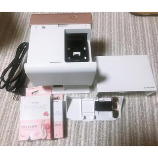 コイズミ(KOIZUMI)のプリネイル (ネイル用品)