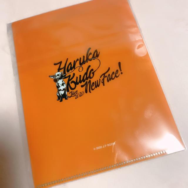 """モーニング娘。(モーニングムスメ)の工藤遥 LIVE 2020 """"New Face!"""" コレクション生写真  エンタメ/ホビーのタレントグッズ(アイドルグッズ)の商品写真"""