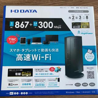 アイオーデータ(IODATA)のI・O DATA WN-AC1167R(その他)