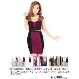 デイジーストア(dazzy store)のDazzy レース ドレス ワンピース Sサイズ(ミニワンピース)