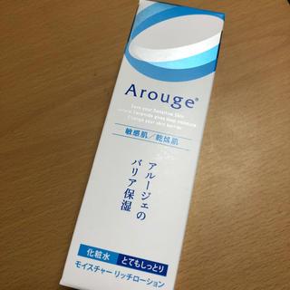 アルージェ(Arouge)のアルージェ 化粧水 とてもしっとり(化粧水/ローション)