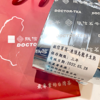 カルディ(KALDI)の烏龍茶 台湾 新品未使用 振信茗茶 凍頂烏龍茶(茶)