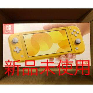 ニンテンドースイッチ(Nintendo Switch)の任天堂Switch ライト イエロー本体 (携帯用ゲーム機本体)