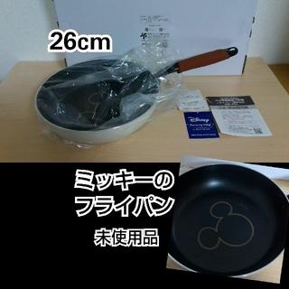 ディズニー(Disney)のミッキーのフライパン26cm(新品)ガス・IH使用可(鍋/フライパン)