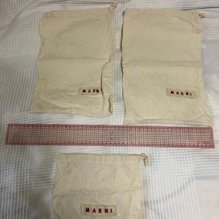 マルニ(Marni)のマルニの商品入れ 布袋(小物入れ)