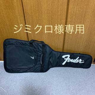 フェンダー(Fender)のフェンダー エレキギター用 ソフトケース リュック仕様 訳あり(ケース)