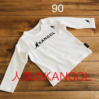 カンゴール(KANGOL)のカンゴールベビー長袖Tシャツ 90(Tシャツ/カットソー)