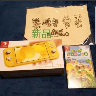 ニンテンドースイッチ(Nintendo Switch)の新品未使用 Nintendo Switch Lite どうぶつの森 トートバック(家庭用ゲーム機本体)