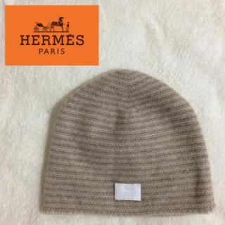 エルメス(Hermes)の【未使用】HERMES エルメス ベビー ニット帽 カシミア100%(その他)