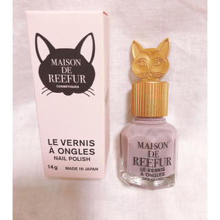 メゾンドリーファー(Maison de Reefur)のMAISON DE REEFUR リーファー ヴェルニ ネイル 新品未使用(マニキュア)