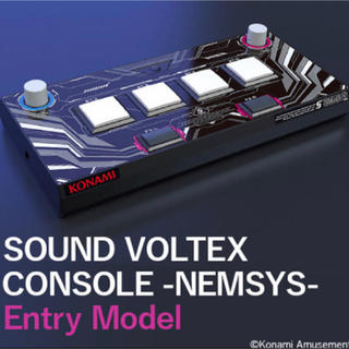 コナミ(KONAMI)のSOUND VOLTEX console -nemsys-Entry Model(その他)