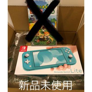 ニンテンドースイッチ(Nintendo Switch)の新品未使用 Nintendo Switch Lite ターコイズ (家庭用ゲーム機本体)