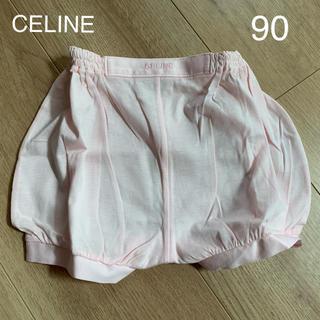 セリーヌ(celine)の【未使用品】CELINE ショートパンツ ブルマ 90(パンツ/スパッツ)