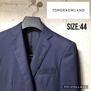 トゥモローランド(TOMORROWLAND)のTOMORROWLAND ネイビースーツ(セットアップ)