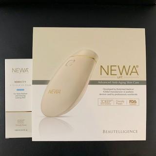 Newaリフト シャンパンゴ-ルド  ジェル2本 新品未使用品 送料無料!(フェイスケア/美顔器)