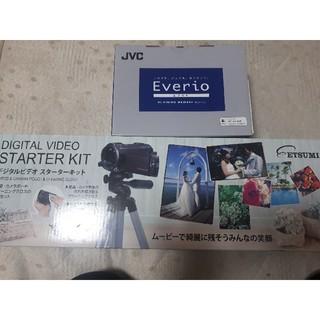 ケンウッド(KENWOOD)の新品・未開封 ビデオカメラ Evrio(エブリオ)GZ-E400-T 三脚付き(ビデオカメラ)