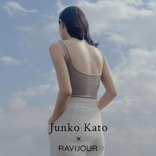 ラヴィジュール(Ravijour)のJunko Kato×Ravijour コラボ ブラタンクトップ(タンクトップ)