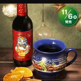 カルディ(KALDI)のワイン(グラス/カップ)