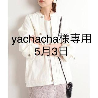 イエナ(IENA)の2020SSイエナ☆カラーチノリメイクルーズブルゾン 36 白 未使用(Gジャン/デニムジャケット)