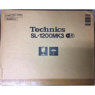 【新品未開封品】SL-1200MK3 ターンテーブル レコードプレーヤー(ターンテーブル)