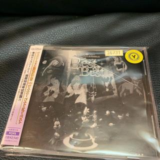 ディズニー(Disney)のディズニー ベスト・オブ・ベスト~ディズニーファン開園10周年記念盤 CD(アニメ)