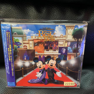 ディズニー(Disney)のディズニー ベスト・オブ・ベスト~ディズニーファン開園15周年記念盤 CD(アニメ)