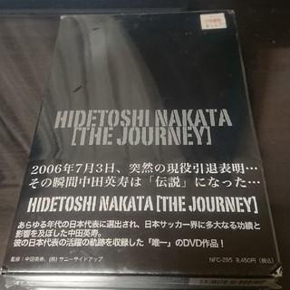 アディダス(adidas)のDVD中田英寿《HIDETOSHI NAKATA THE JOURNEY》(スポーツ選手)