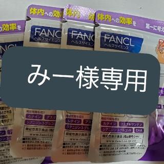 ファンケル(FANCL)のファンケルえんきん4袋(一袋30日分)(その他)