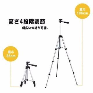 スマホ用三脚 ビデオカメラ(PHS本体)