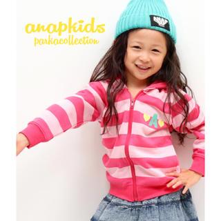 アナップキッズ(ANAP Kids)の新品♡ANAP kids♡パーカー(ジャケット/上着)