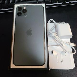 アイフォーン(iPhone)のiphone 11 pro max 256(スマートフォン本体)