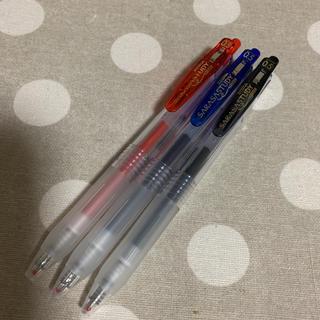サラサ(さらさ)のSARASA STUDY0.5赤青黒3本セット限定モデル(ペン/マーカー)