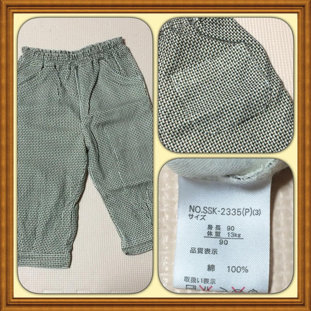 c707c92798202 ベルメゾン - 90㎝☆美品 フォーマル服セットの通販 by ゆっちぃママ♡ s ...
